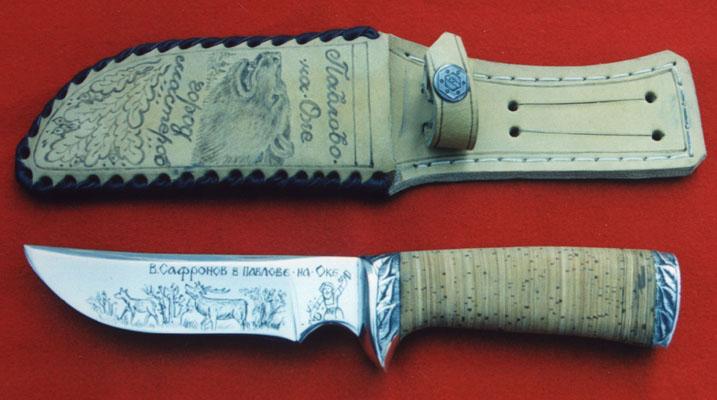Сделать охотничий нож в домашних условиях 890